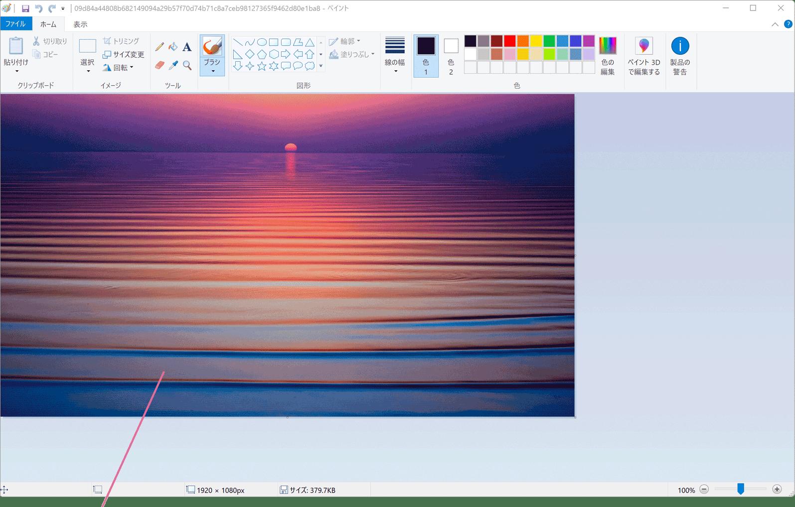 ロック画面に表示されるスポットライト画像を保存する Windows10 Faq