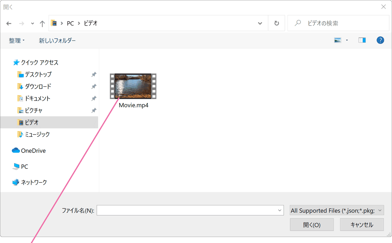 Windows10でライブ壁紙を使う Wallpaper Engineの使い方まとめ Windows10 Faq