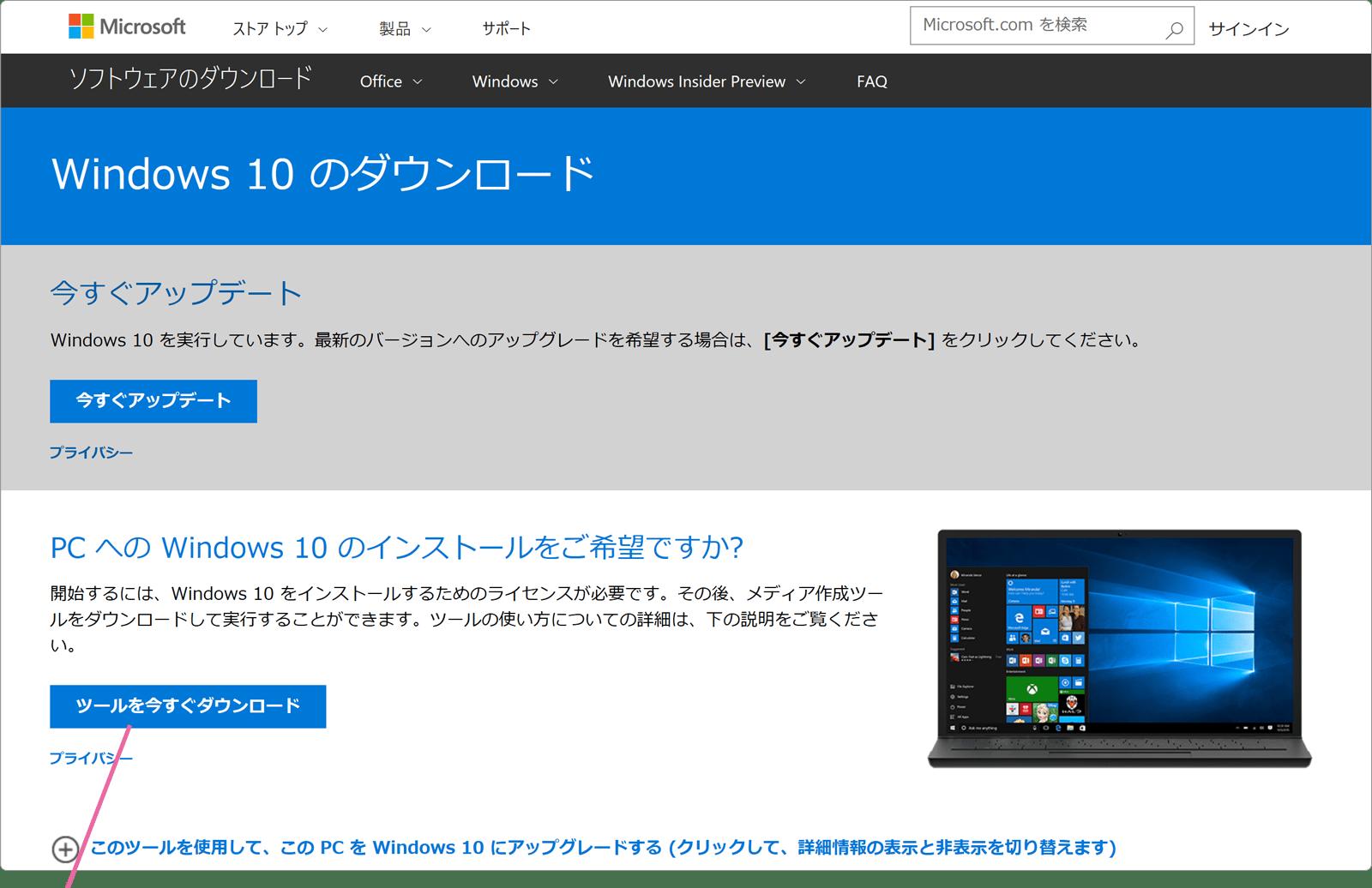 Dism exeで「ソースファイルが見つかりませんでした」エラー | Windows10 FAQ